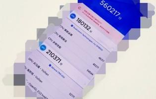 Xiaomi Mi 10 AnTuTu